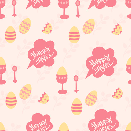 teaspoon: Cute pattern for the holiday with decorated eggs and the words Happy Easter Illustration