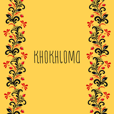 khokhloma: Russian traditional ornament, decorative painting in the style of Khokhloma. Vector illustration.