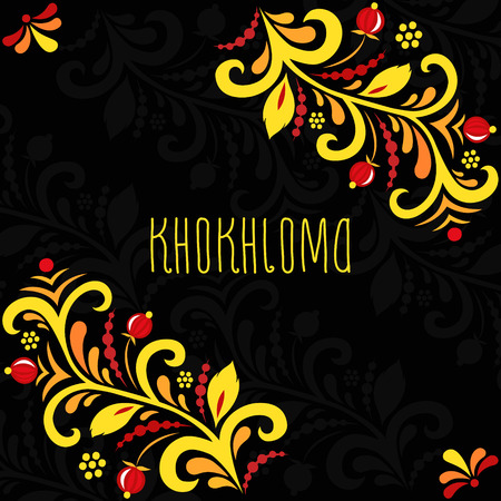 pastiche: Russian traditional ornament, decorative painting in the style of Khokhloma. Vector illustration.