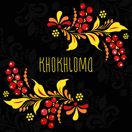 Russian traditional ornament, decorative painting in the style of Khokhloma. Vector illustration.