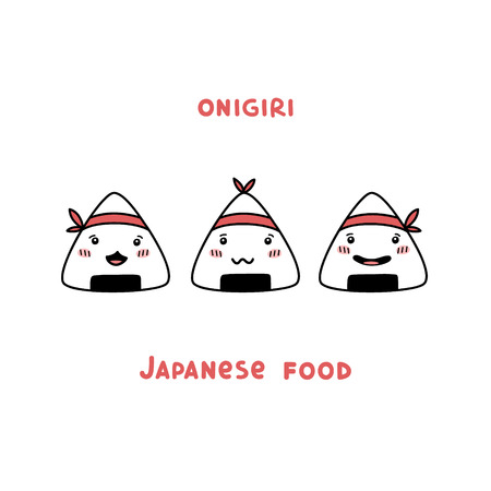 """Japanese food """"Onigiri"""" cartoon with different smiles. Vector illustration isolated on white background."""