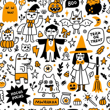Seamless pattern with spooky characters and holiday attributes. Beautiful print for Halloween or Day of the Dead. It can be used for packaging, wrapping paper, textile, home decor etc. Graphic vector illustration.