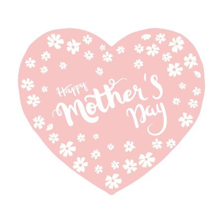 Cute hand drawn Mother's Day Illustration with type, great for Card Designs, Banners, Wallpapers.