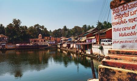 pilgrim journey: View to the sacred lake Kotiteerkha in Gorarna, Karnataka, India.