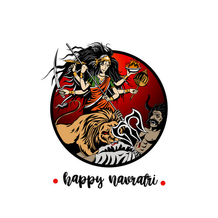 Minimal logo of navaratri vector illustration.