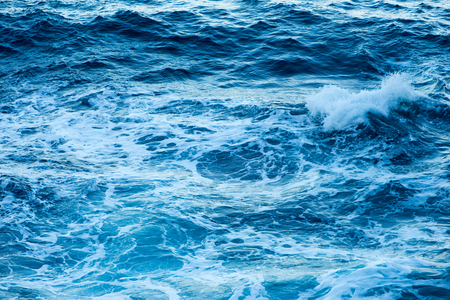 Waves of the sea in a swell along the coast in Catalonia Stock Photo