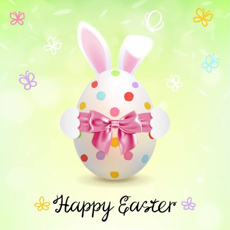 painted Easter egg and Easter Bunny ears on a bright background Illustration