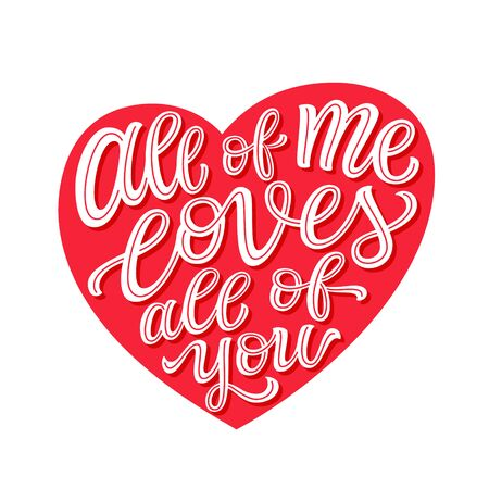 All of me loves all of you. Hand drawn romantic quote in heart shape isolated on white background. Vector typography for Valentine day, wedding decor, cards, posters, banners, invitations, stickers