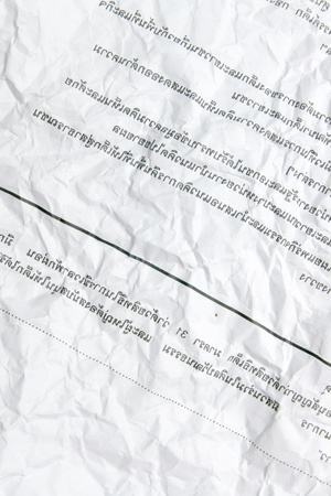 Wrinkled paper with text Stock Photo - 8980352
