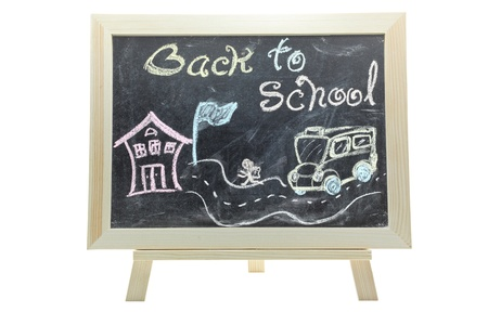 schoolbus: chalk free drawing on chalkboard or blackboard with back to school concept