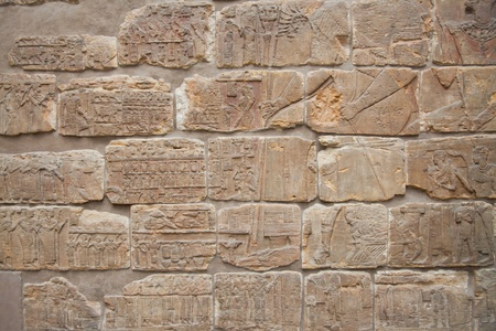 Vintage Egyptian Style Traditional Stone Brick Wall Stock Photo - 13336539