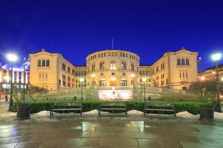 Oslo Stortinget Parliament at dusk Norway