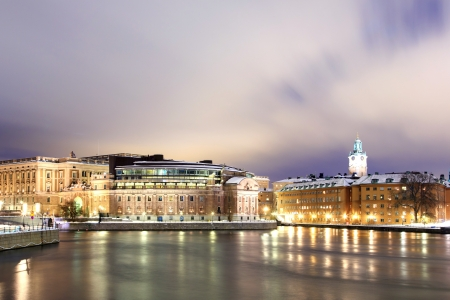 Cityscape of  Stockholm city at dusk Sweden photo