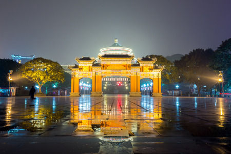 great hall: Chongqing Great Hall of People at night in China Stock Photo