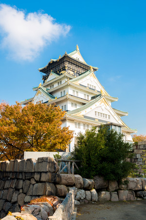 Osaka castle autumn in Kansai Japan
