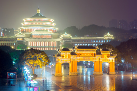 great hall: Chongqing Great Hall of People at night in China Editorial
