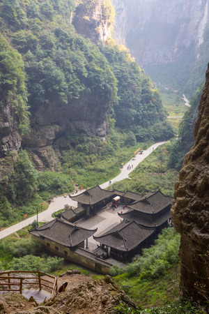 karst: Tienfu Penthouse at Wulong National Park, Chongqing, China