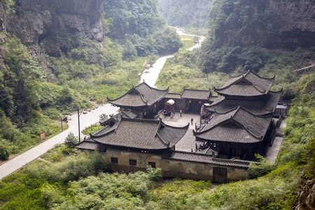 national fruit of china: Tienfu Penthouse at Wulong National Park, Chongqing, China