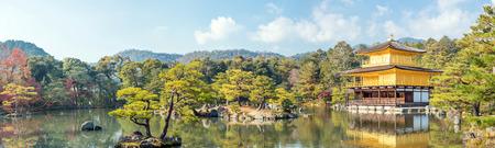 kyoto: Panorama of Golden Pavilion Kinkakuji Temple in Kyoto Japan