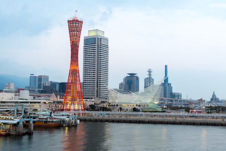 Horizon en Haven van Kobe Toren Kansai, Japan Stockfoto