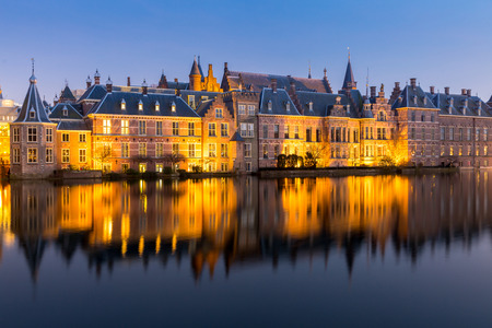 european parliament: Binnenhof palace place of Parliament in The Hague of Netherlands at dusk Editorial