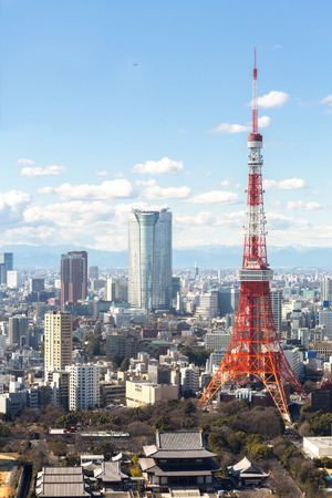 Aerial view Tokyo Tower cityscape Japan 에디토리얼