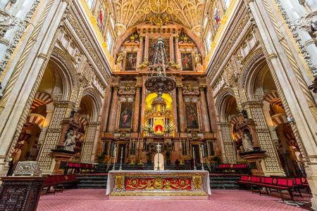 la: The Great Mosque Cathedral of Cordoba La Mezquita, Spain