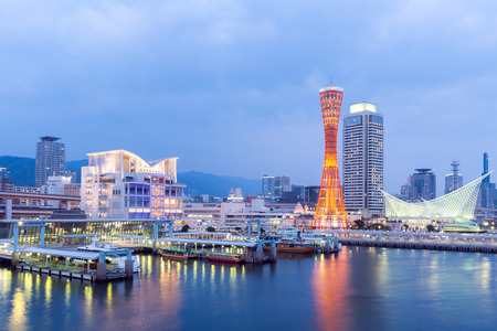 Skyline and Port of Kobe Tower Kansai, Japan Stok Fotoğraf - 46981741