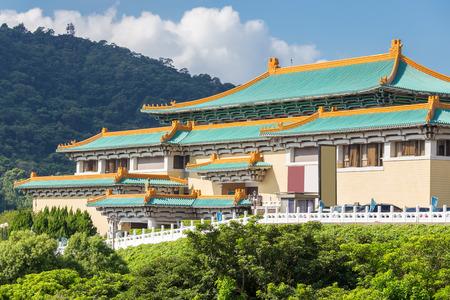 Gugong National Palace Museum in Taipei, Taiwan 에디토리얼