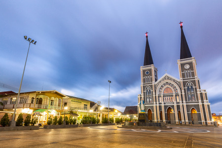 big bible: The cathedral of the immaculate conception, Chanthaburi, Thailand Stock Photo