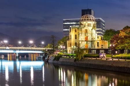 bombe atomique: Hiroshima, Japon. Le Dôme atomique détruit par la première bombe atomique dans la guerre. Banque d'images