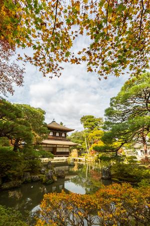koyo: Kyoto Silver Pavillion Ginkakuji temple, Japan