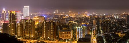 skylines: Taipei, Taiwan skylines building at dusk Stock Photo