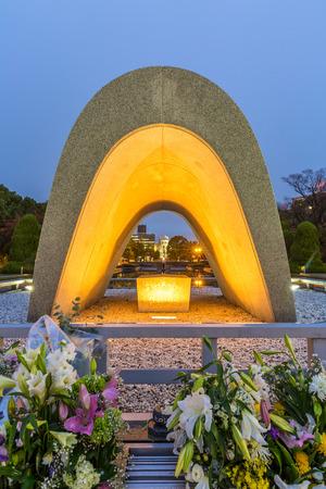 infamous: Hiroshima Peace Memorial Park statue Japan