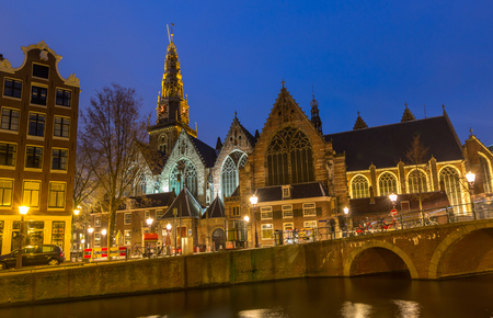 the netherlands: Old Church in Amsterdam, Netherlands