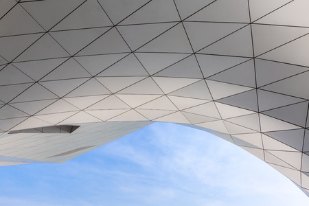 modern background: Modern building with curving roof for background Stock Photo