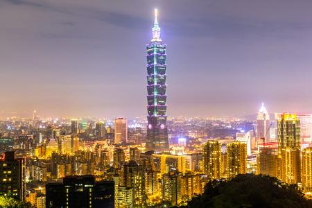 skylines: Taipei, Taiwan skylines building at dusk Editorial
