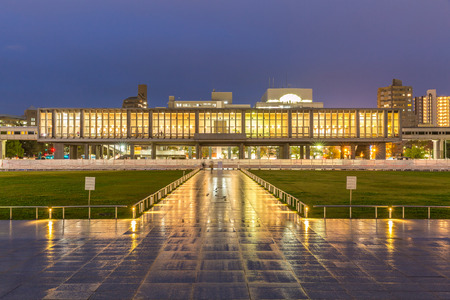 atomic center: Hiroshima Peace Memorial Museum at dusk