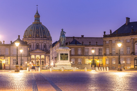 Amalienborg, royal danidh family resident, with town square in Copenhagen denmark