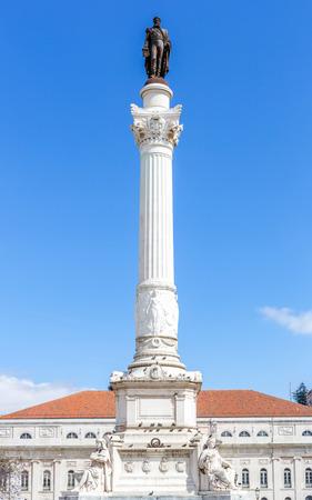 Rossio square with Statue of Dom Pedro IV, Lisbon Portugal Stock Photo