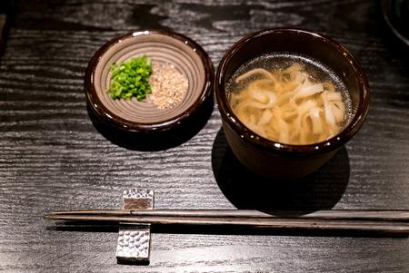 Japanese Kishimen udon noodles soup