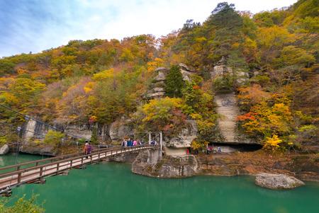 To no Hetsuri Cliff river and canyon Fukushima Japan Stok Fotoğraf