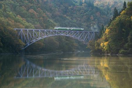 Autumn fall foliage Fukushima First Bridge View Point daiichi kyouryou in Mishima Fukushima Japan