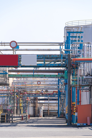 Structure of pipeline of oil chemical plant factory Stock Photo