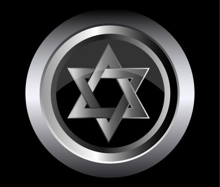 hebrew Jewish Star of magen david in black metal button