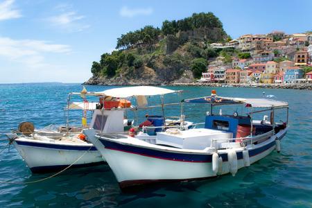 mykonos: Fishing Boats in a Harbour