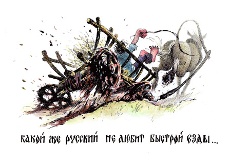 horse and cart: Russian road