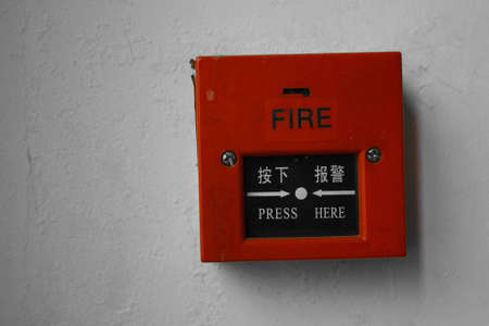 firealarm: Fire Alarm Stock Photo