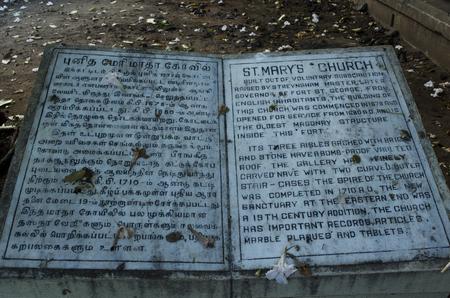 tamil nadu: Plaque outside St Marys Church in Chennai, Tamil Nadu, India, Asia