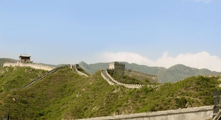 Great Wall of China landscape photo Stock Photo - 4876109